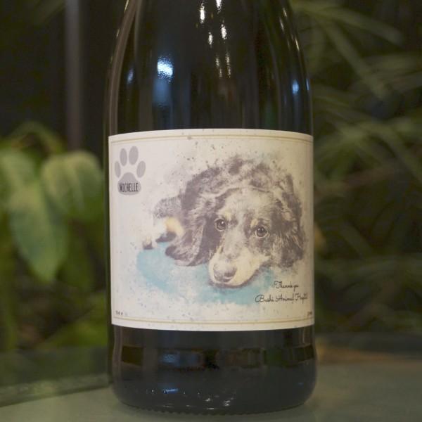 お客様へのプレゼント用・甘口スパークリングワイン